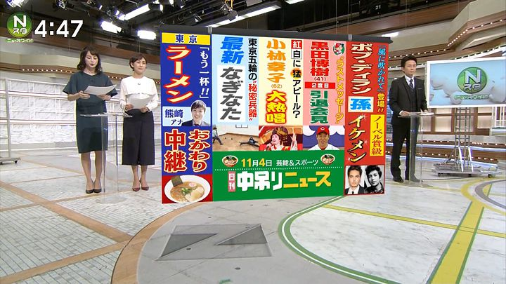 yamamotoerika20161104_02.jpg