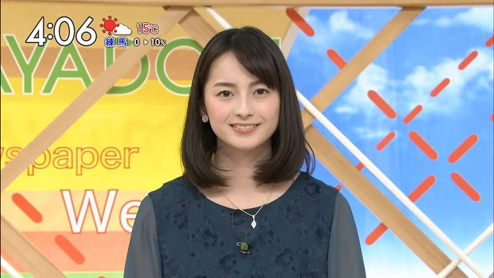 yamamotoerika20161107_03.jpg
