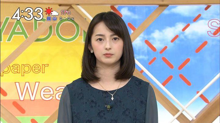 yamamotoerika20161107_13.jpg