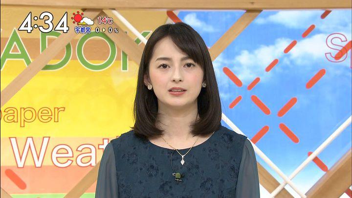 yamamotoerika20161107_15.jpg