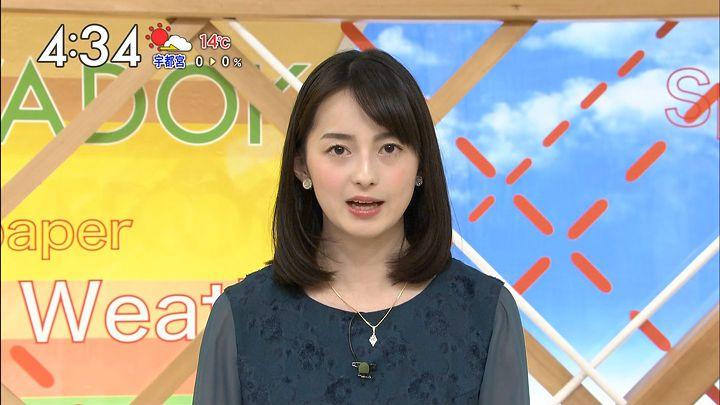 yamamotoerika20161107_16.jpg