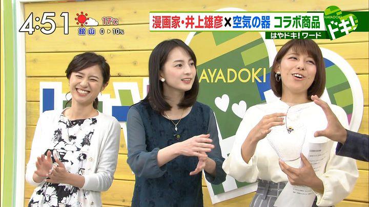 yamamotoerika20161107_17.jpg