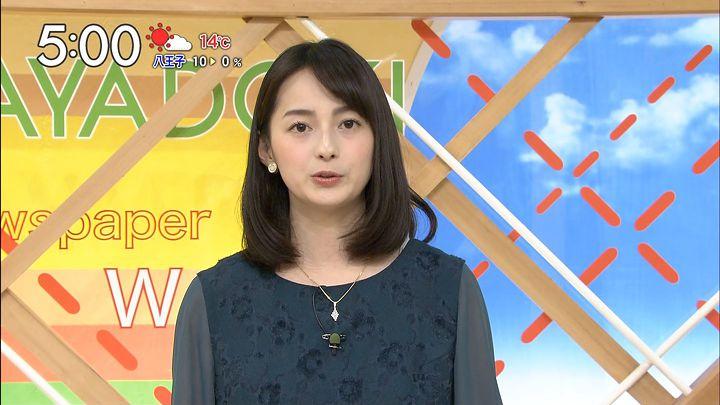 yamamotoerika20161107_20.jpg