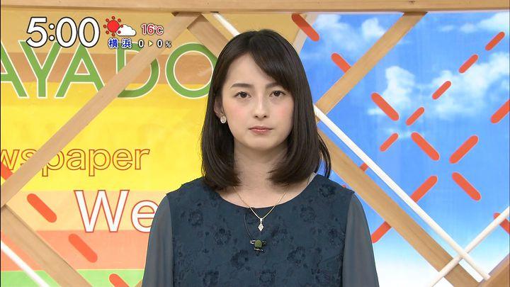 yamamotoerika20161107_21.jpg