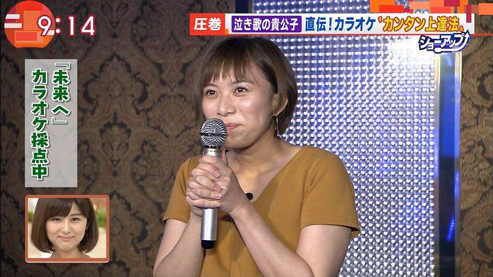 yamamotoyukino20161014_10.jpg