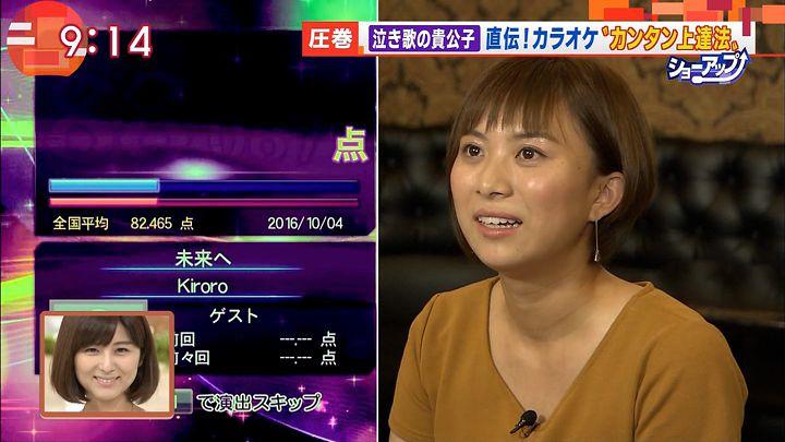 yamamotoyukino20161014_11.jpg