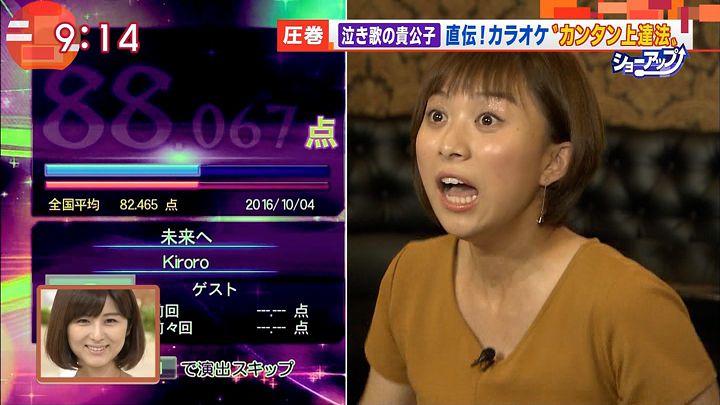 yamamotoyukino20161014_12.jpg