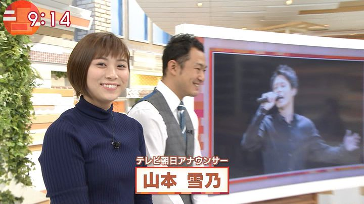 yamamotoyukino20161014_15.jpg