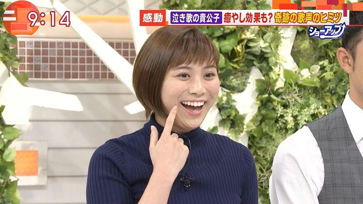 yamamotoyukino20161014_16.jpg
