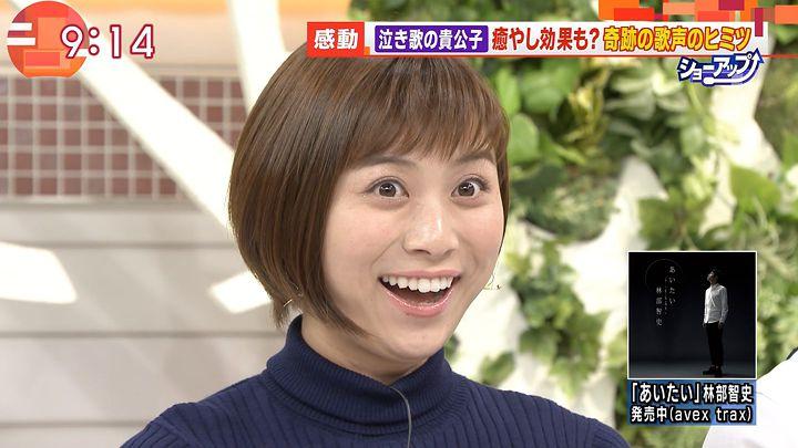 yamamotoyukino20161014_17.jpg