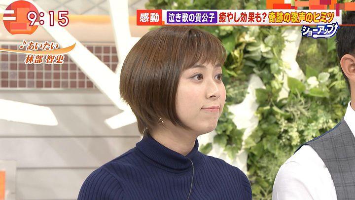 yamamotoyukino20161014_21.jpg