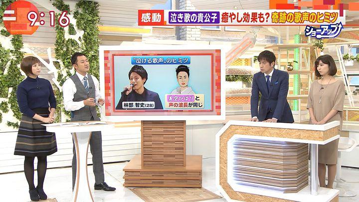 yamamotoyukino20161014_24.jpg