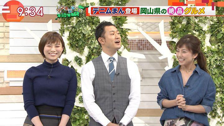 yamamotoyukino20161014_25.jpg