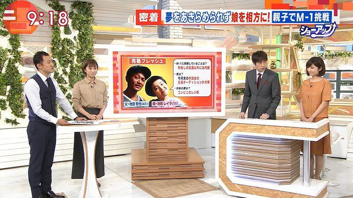 yamamotoyukino20161019_05.jpg