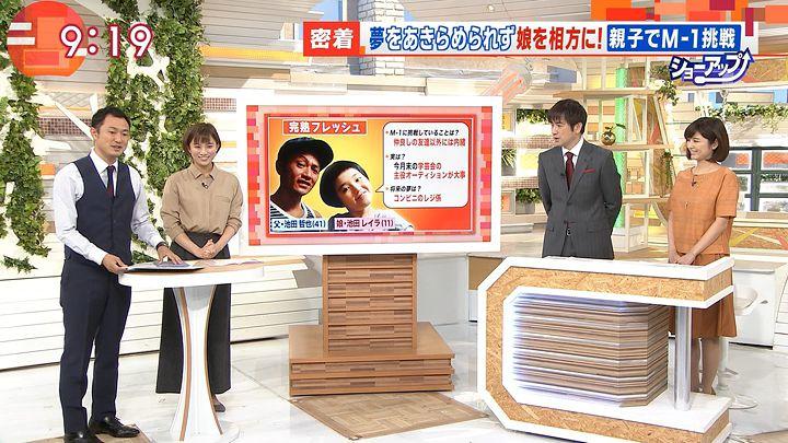 yamamotoyukino20161019_06.jpg