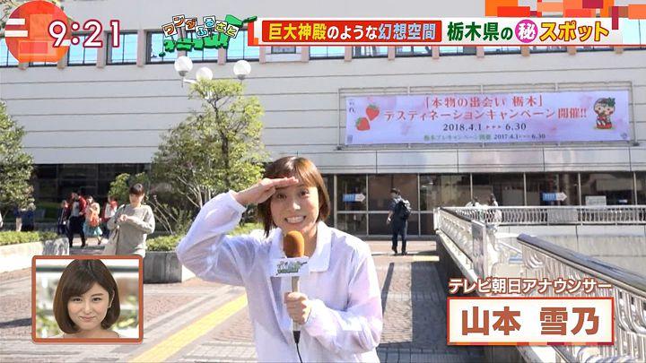 yamamotoyukino20161028_01.jpg