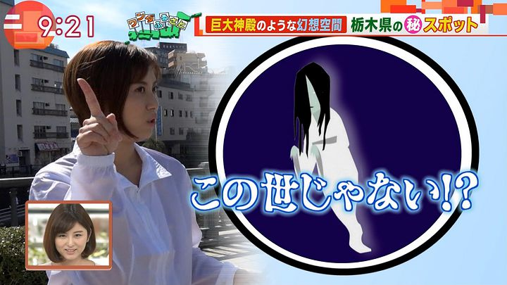 yamamotoyukino20161028_03.jpg