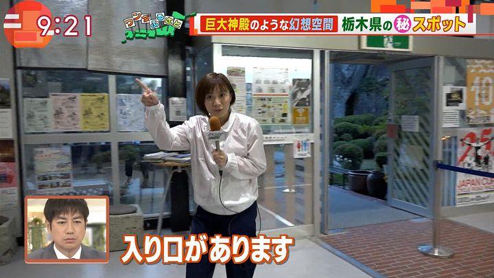 yamamotoyukino20161028_05.jpg