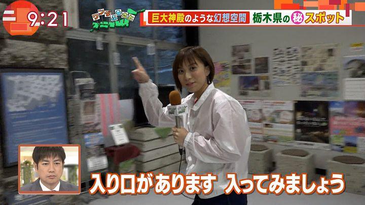 yamamotoyukino20161028_06.jpg
