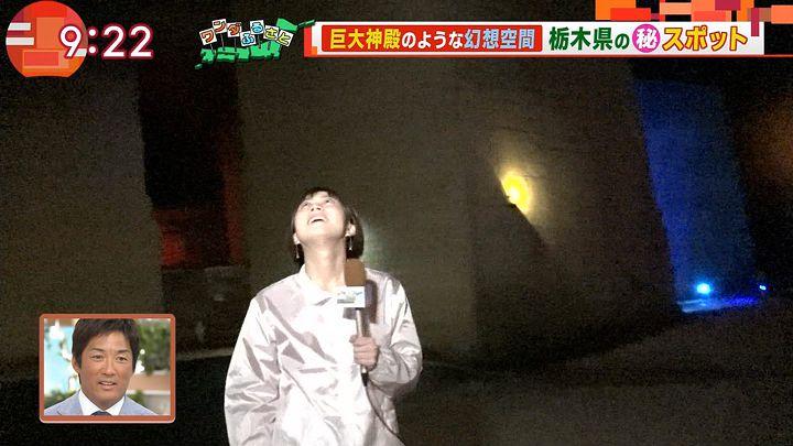 yamamotoyukino20161028_08.jpg