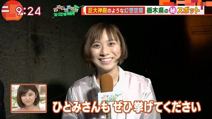 yamamotoyukino20161028_09.jpg