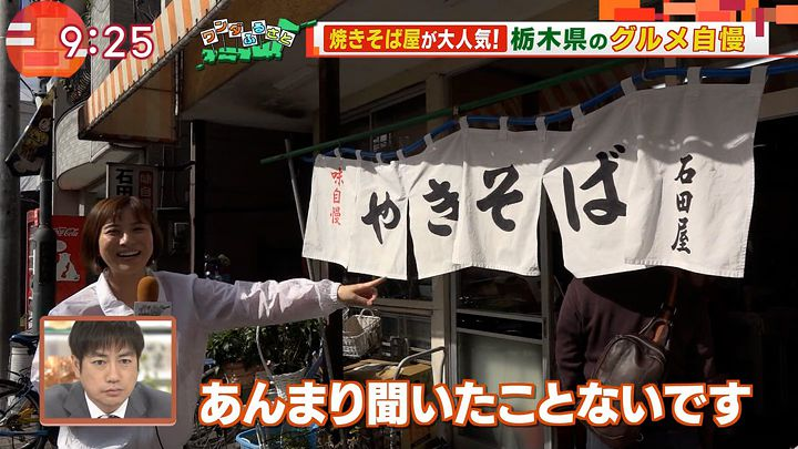 yamamotoyukino20161028_10.jpg