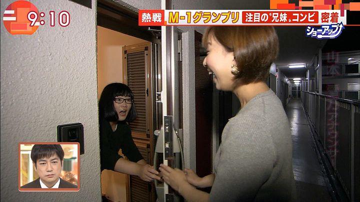 yamamotoyukino20161101_01.jpg