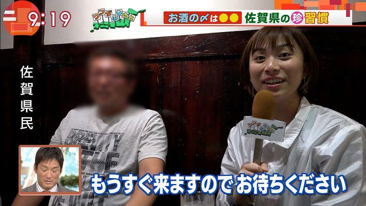 yamamotoyukino20161104_03.jpg