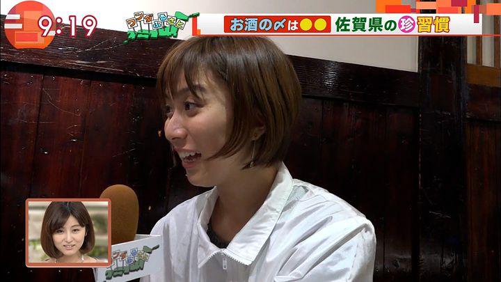 yamamotoyukino20161104_08.jpg