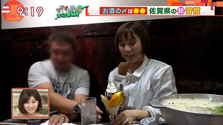 yamamotoyukino20161104_09.jpg