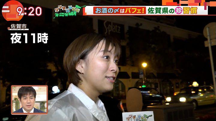 yamamotoyukino20161104_11.jpg