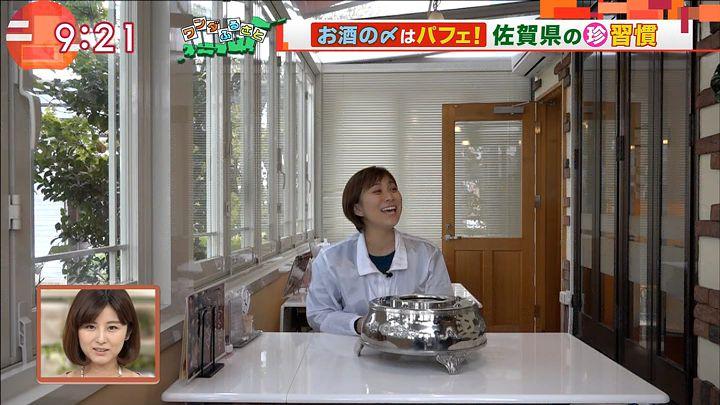 yamamotoyukino20161104_12.jpg
