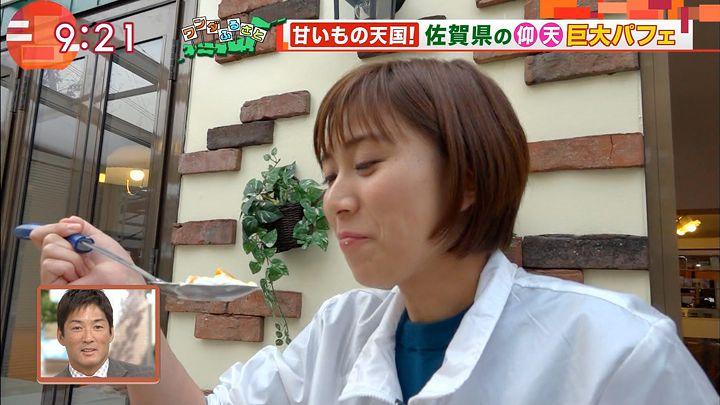 yamamotoyukino20161104_20.jpg