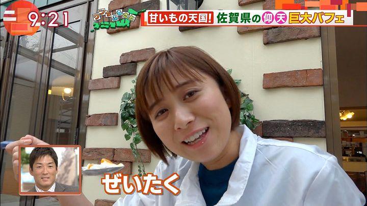 yamamotoyukino20161104_21.jpg