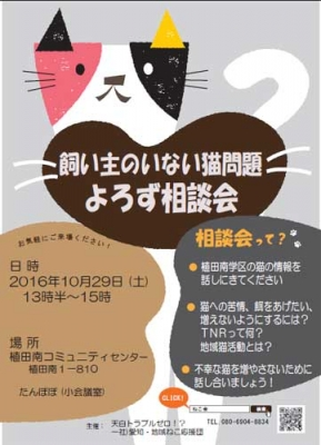 20161029_02.jpg