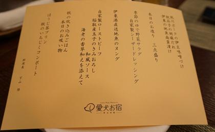 20160930 (2)