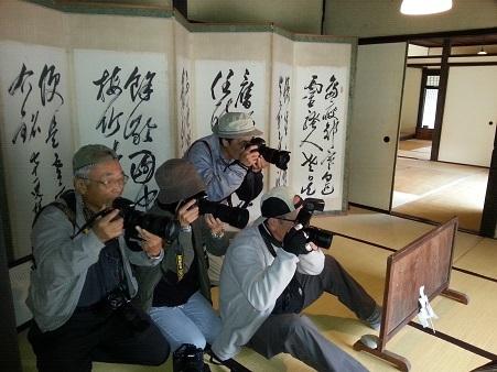 hakomawasi4.jpg