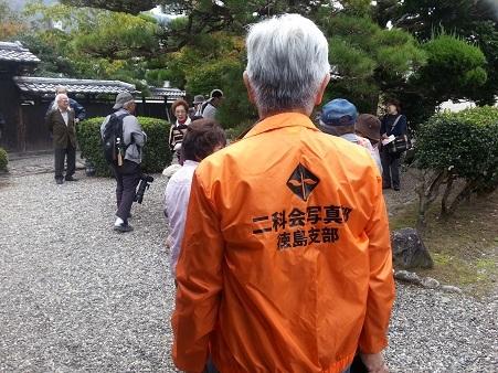 hakomawasi7.jpg