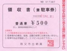 IMG_20160428_0001 (4)