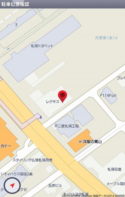 conv0004_convert_20152624.png