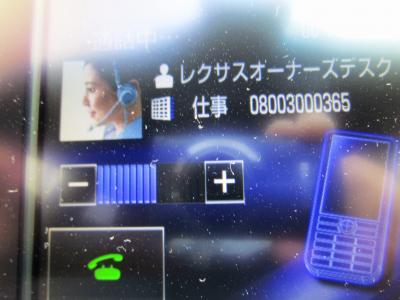 conv0007_convert_20112154.jpg