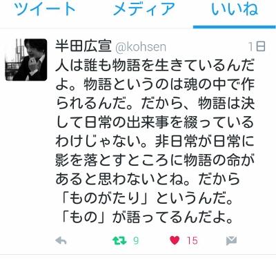 Screenshot_2016-04-28 (400x375)
