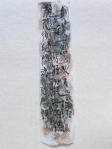 20161017書4
