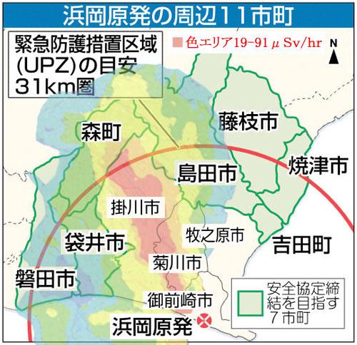 20160516浜岡原発周辺+スピディ