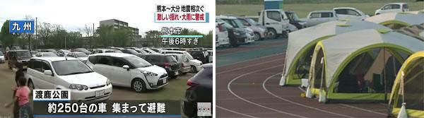 20160521車中泊-熊本