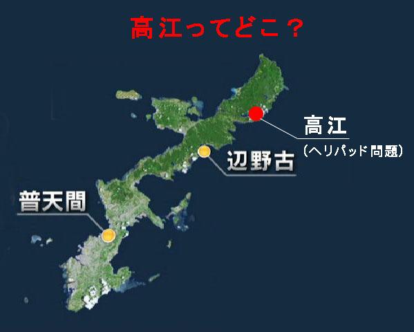 20160722高江の位置