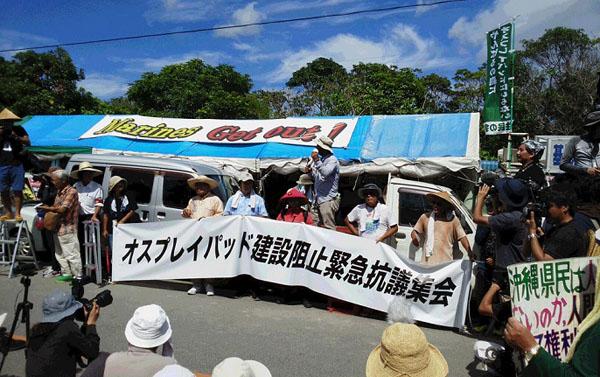20160721緊急抗議集会
