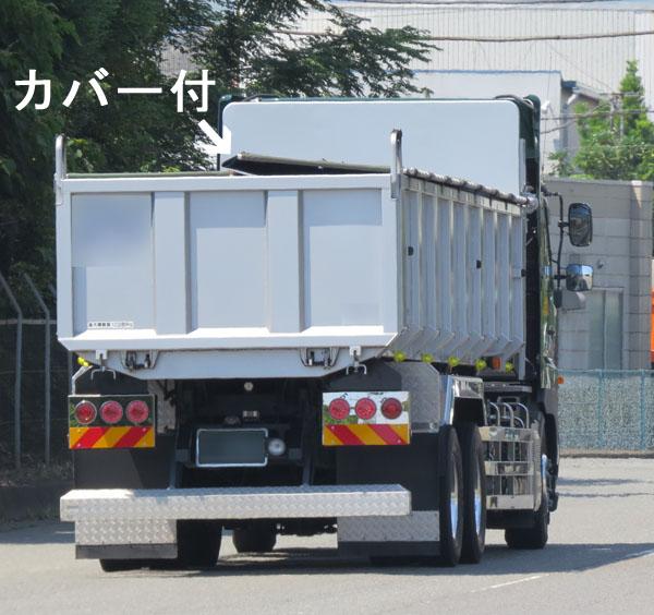 20160806 石炭運搬車両-カバー付