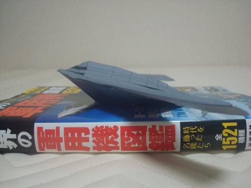 B-2_Spirit_side.jpg
