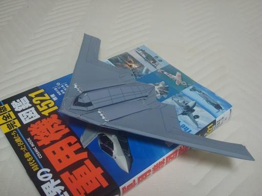 B-2_Spirit_top.jpg